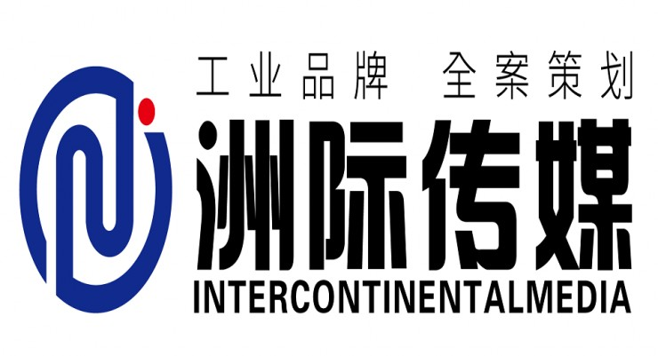 Intercontinental Media